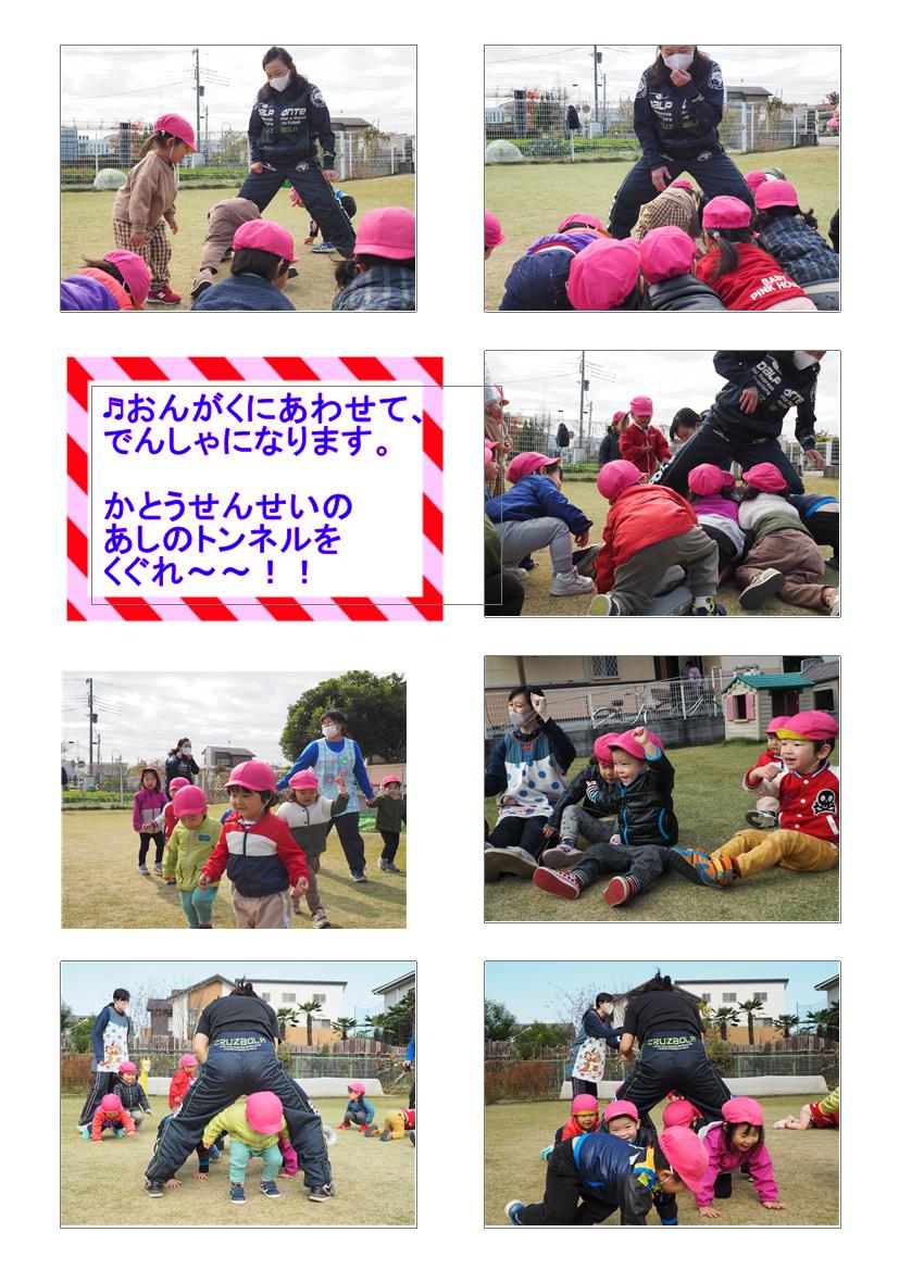 https://hiraharahoiku.com/news/about/124400396_414045796638835_6814295228681805837_n.png