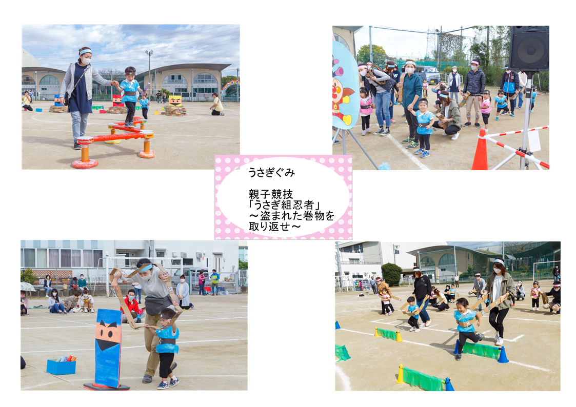 https://hiraharahoiku.com/news/about/125871067_921194731748899_3969629644862091906_n.png