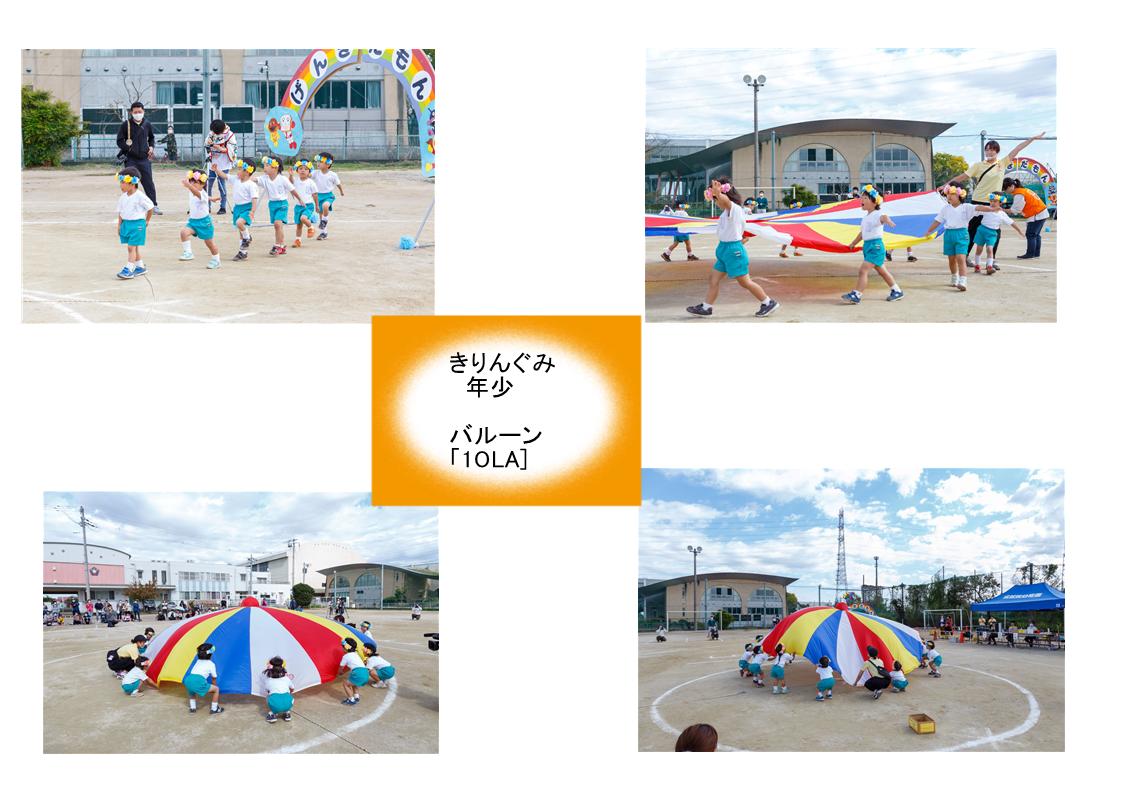 https://hiraharahoiku.com/news/about/126173240_3455391504579735_2329495623683091312_n.png