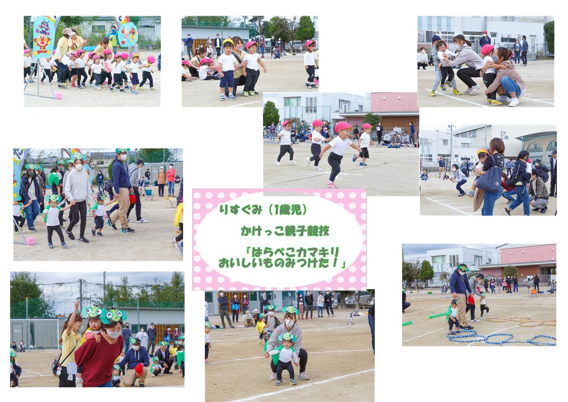 https://hiraharahoiku.com/news/about/126205710_820247808815763_769739935203370990_n.png