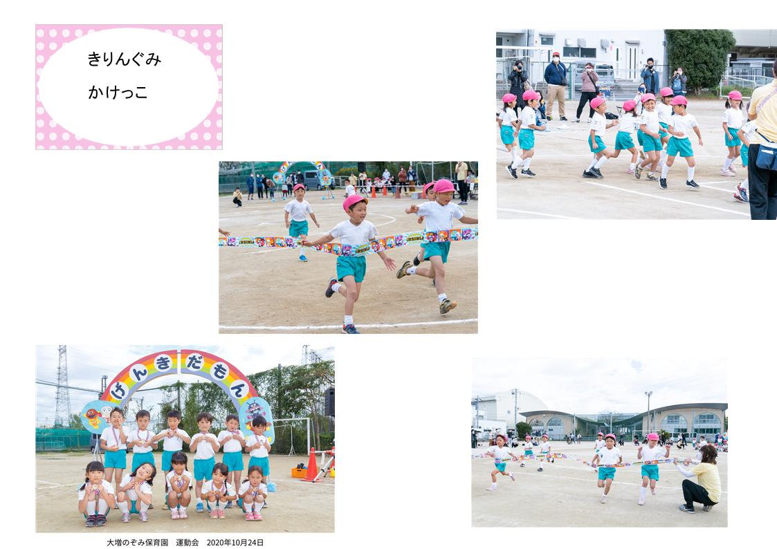 https://hiraharahoiku.com/news/about/126490683_605417946833100_5046493562505733269_n.png