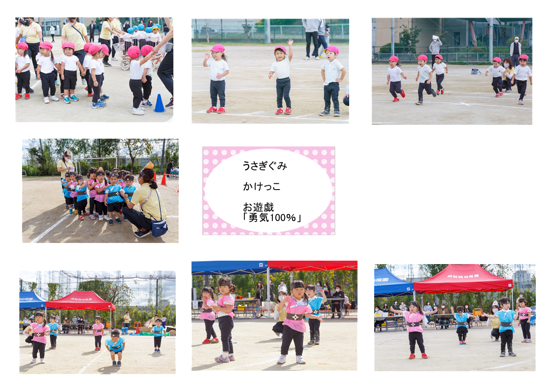 https://hiraharahoiku.com/news/about/126513732_1732012230311172_6778698397228174793_n.png