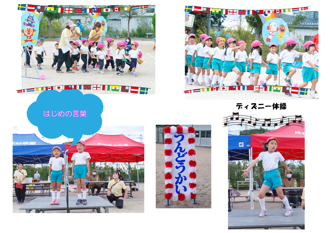 https://hiraharahoiku.com/news/about/126528928_409980553710159_4950776886566571926_n.png