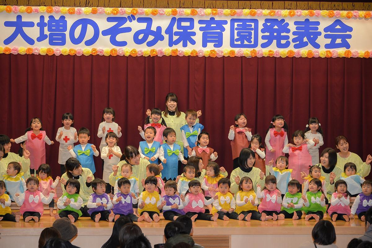http://hiraharahoiku.com/news/about/2019021602.jpg