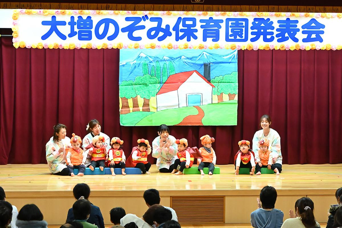 https://hiraharahoiku.com/news/about/2020022201.jpg