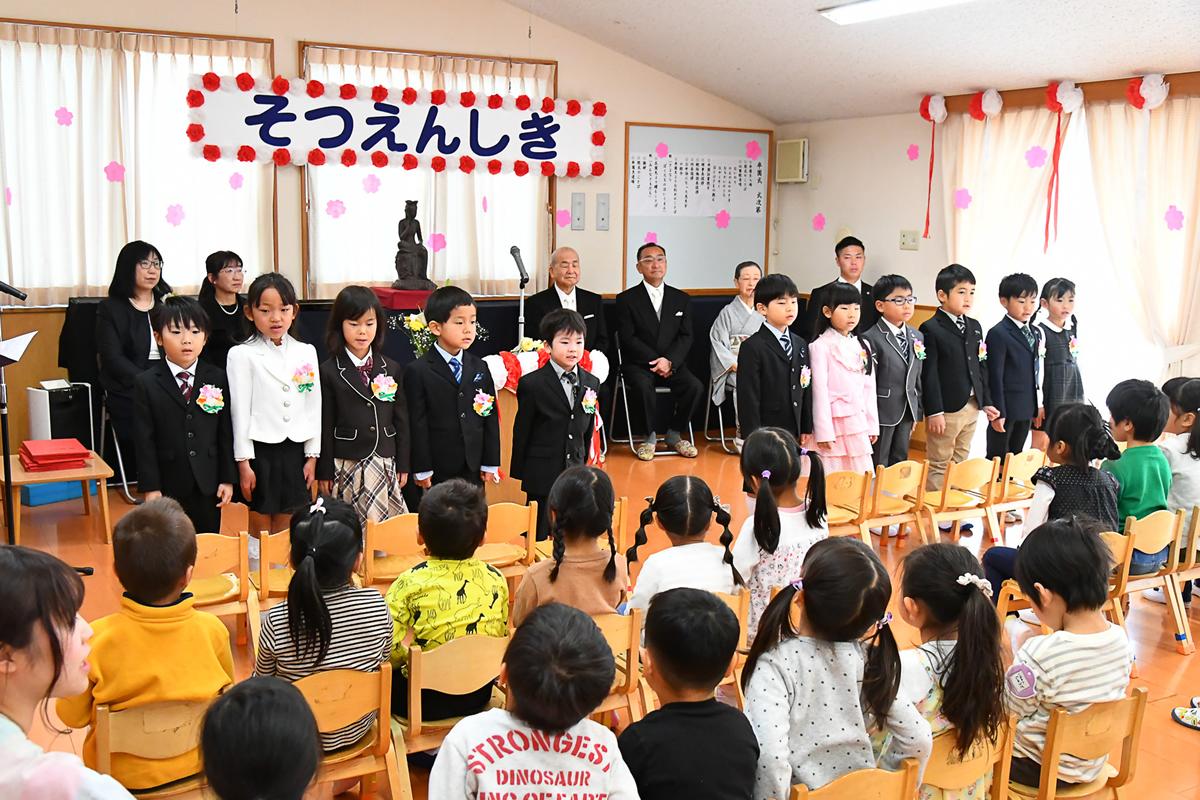 https://hiraharahoiku.com/news/about/20200325.jpg