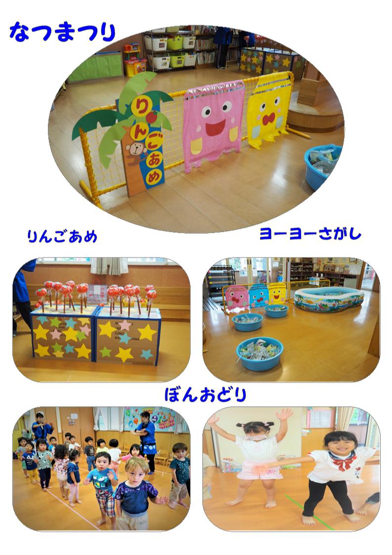 https://hiraharahoiku.com/news/about/2021-07-0501.jpg