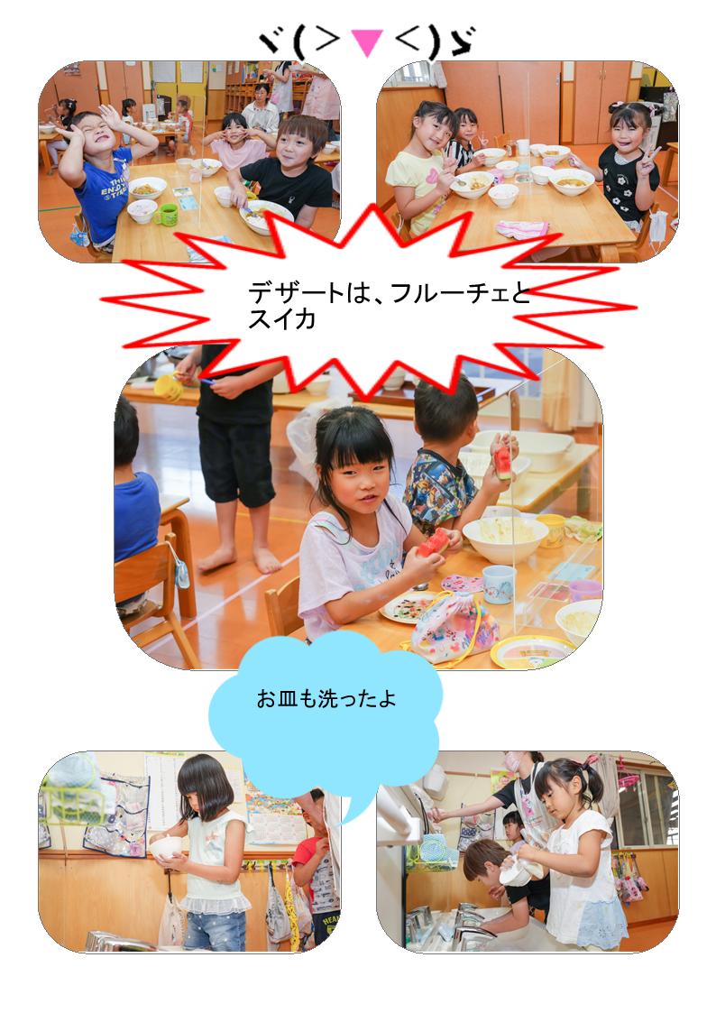 https://hiraharahoiku.com/news/about/229486087_1663853530471122_1262595212508746372_n.png