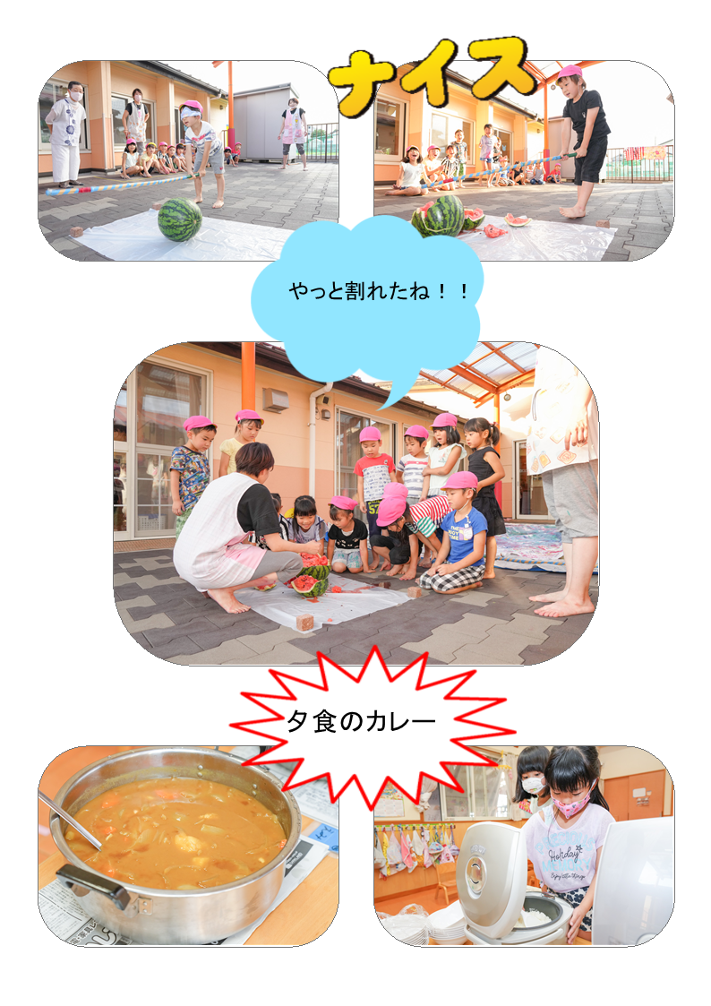 https://hiraharahoiku.com/news/about/230285125_811863642807514_8116211238500086419_n.png