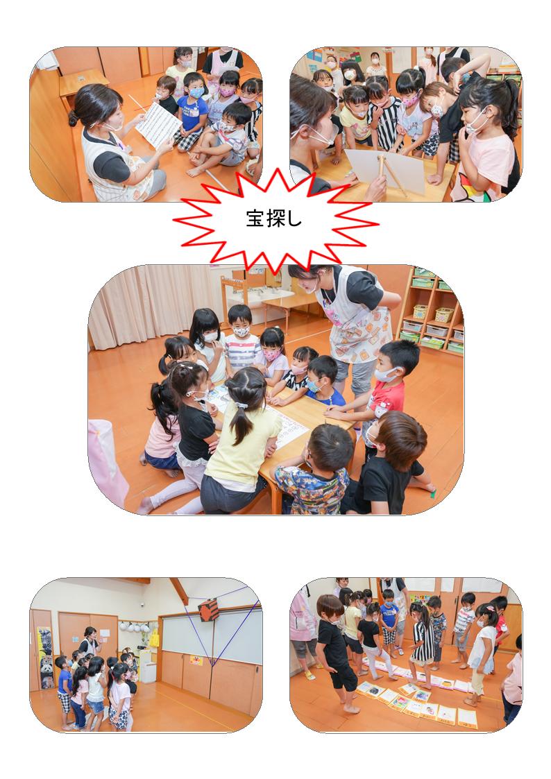 https://hiraharahoiku.com/news/about/232021645_1058714841328384_9020856307893438711_n.png